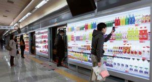 Tesco si strategia inteligenta pentru piata din Coreea de Sud